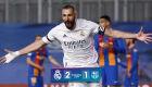Real Madrid vence Barcelona por 2 a 1 com golaço de letra de Benzema