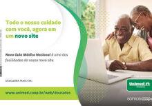 Unimed Dourados lança novo site para beneficiários e cooperados