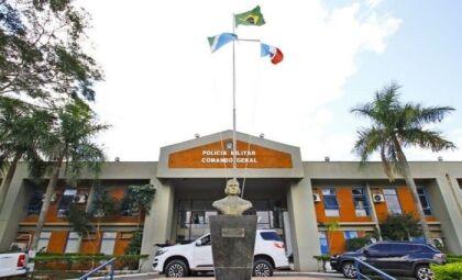 PM convoca remanescentes dos concursos de soldados e oficiais para cursos de formação