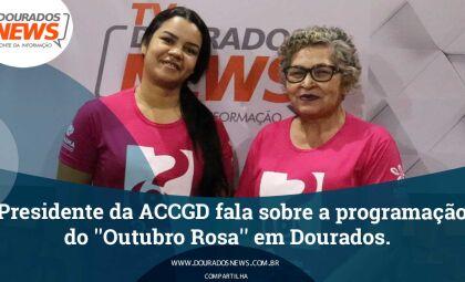 Presidente da ACCGD fala sobre a programação do ''Outubro Rosa'' em Dourados