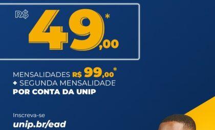 UNIP POLO DOURADOS-MS