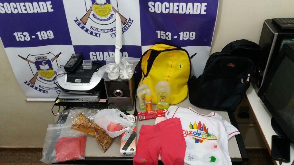 e462e665e Foragido da Justiça é preso após furtar escola em Dourados ...